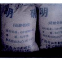 广西明矾生产厂家,明矾用途, 铵明矾,广西铵明矾价格