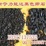 黑色鹅卵石,广西五彩卵石,广西南宁砾石