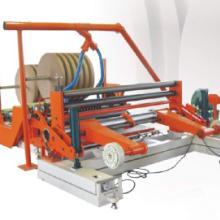 供应环龙双轴全自动数控分纸机,原纸纱管纸牛皮纸盘纸分切复卷机批发