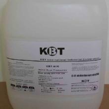 供应盐雾防锈油挥发性防锈油电镀防锈油
