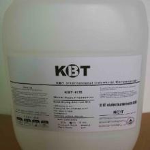 供应簿层防锈油