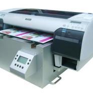 塑胶懒人桌印花机图片