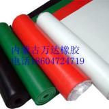 内蒙古万达橡胶公司供应 橡胶板 橡胶垫 绝缘橡胶板 耐油橡胶板