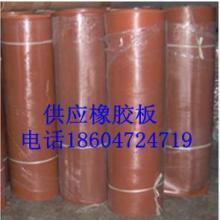 供应内蒙古呼和浩特橡胶制品 橡胶板 橡胶地板 硅胶氟胶产品 橡胶管 图片