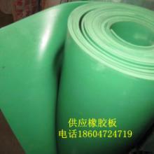 供应呼和浩特橡胶板 绝缘橡胶板 耐油橡胶板 氯丁橡胶板 耐高温橡胶板