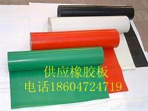 防滑橡胶板图片/防滑橡胶板样板图 (1)