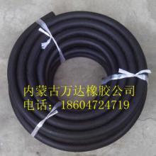 供应内蒙古 包头 巴彦淖尔 橡胶管 耐热胶管 耐酸碱胶管 耐油胶管