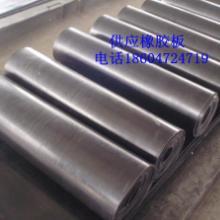 供应内蒙古包头 呼和浩特 氯丁橡胶板 三元乙丙橡胶板 丁腈胶板 胶垫