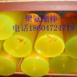 供应内蒙古 包头 鄂尔多斯 聚氨酯板 聚氨酯棒 聚氨酯筛板 旋流器