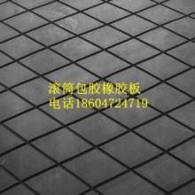 耐磨橡胶板 高弹橡胶板 耐高温橡胶板 橡胶制品 内蒙万达橡胶是您首选图片