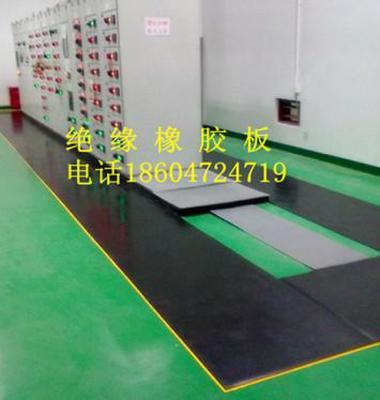 防滑橡胶板图片/防滑橡胶板样板图 (3)
