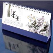 石家庄定做台历挂历日历印刷图片