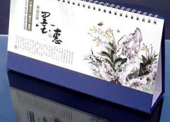 石家庄定历挂历日历印刷图片