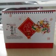 石家庄2012年挂历台历定做印刷图片