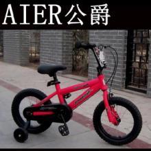 武汉儿童自行车/好孩子童车/小立方品牌儿童自行车