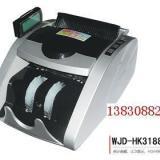 供应天水点钞机维融JBYD-HK3188C天水验钞机