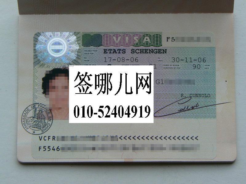 加拿大商务签证材料加拿大旅游签证图片