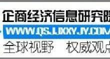 供应2012-2016年中国胶木电器预测报告批发