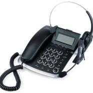 北恩耳机耳麦V200H话务耳机图片