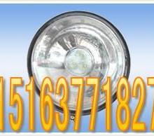 供应防爆机车灯,防爆灯厂家,防爆车灯价格,架线式机车灯,架线机车照明图片
