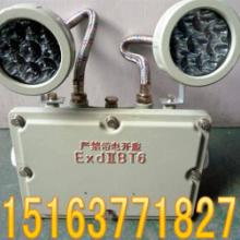供应BAJ52双灯头防爆应急灯