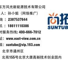 供應蘇州光導照明漫射器浙江光導照明漫射器特種建材圖片