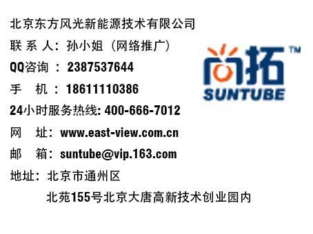 供应上海代理加盟天津代理加盟山东代理加盟