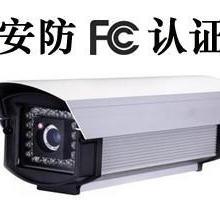 供应珠海画面处理器FCC认证