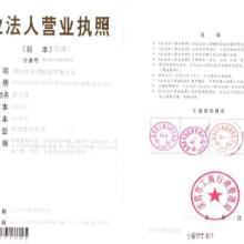 服装GB18401测试,婴幼儿纺织品GB18401测试