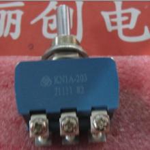 供应钮子开关KN1-202DM