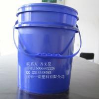 供应18Lpp塑料桶润滑油桶防冻液桶涂料