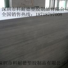 供应深圳特价胶床板-塑料床板批发