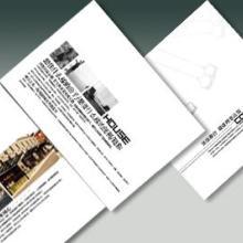 宁波品牌策划宁波样本设计宁波标志价格表