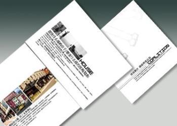 宁波品牌策划宁波样本设计宁波标志图片
