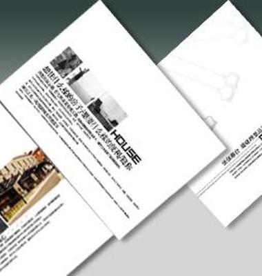 宁波品牌策划图片/宁波品牌策划样板图 (1)