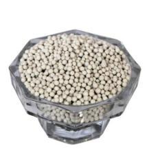 供应钙离子球能量球