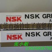 NSKAS2润滑脂图片