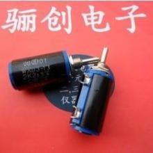 供应电位器WXD3-13-5.1K