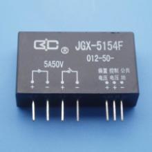 供应JGX-22F光隔离固体继电器