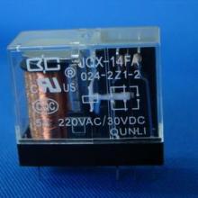 JQX-14FA小型直流电磁继电器
