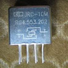 JRC-26M型超小型密封直流电磁继电器