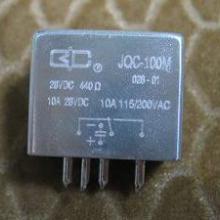 JRC-200MT型超小型密封直流电磁继电器