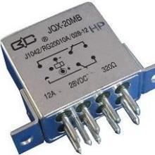 JQX-20MB型功率型密封直流电磁继电器