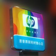 亚克力广告灯箱彩色印刷机图片