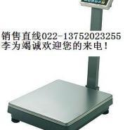 天津100公斤电子台秤图片