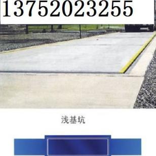 云南10T电子汽车衡图片