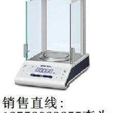 供应进口精密电子天平,梅特勒精密电子天平,日本新光精密电子天平天津厂批发