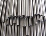 安徽宏泰GH3030高温合金管生产厂家供应商批发价格