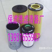 奔驰滤清器A5410920805机油滤芯图片