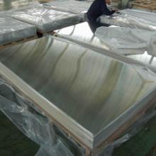 供应国产铝合金6061